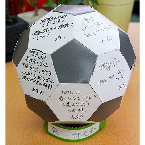 サッカーボールの貯金箱にもなる「寄せ書きサッカーボール」