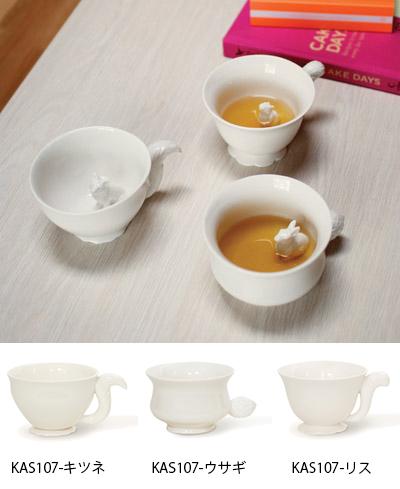 Hidden Animal Teacup (ヒドゥンアニマルティーカップ)