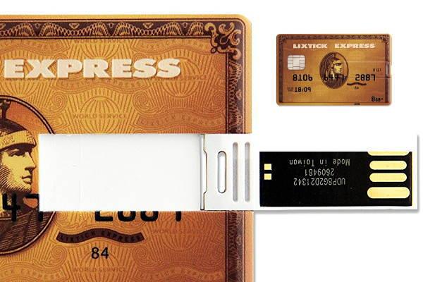 クレジットカード型のUSBメモリ