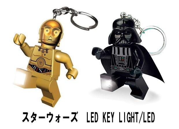 """""""LEGO(レゴ)スターウォーズキーライト""""が実用的でカワイイ"""