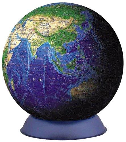 3D球体パズル 240ピース ブルーアース -地球儀