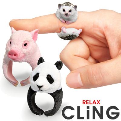 アニマルリング【RELAX/リラックス】アニマル CLiNG指輪