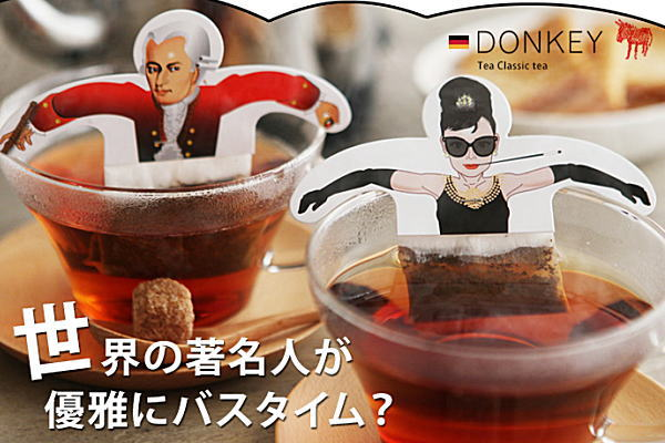 DONKEY PRODUCTS 紅茶 クラシックティー