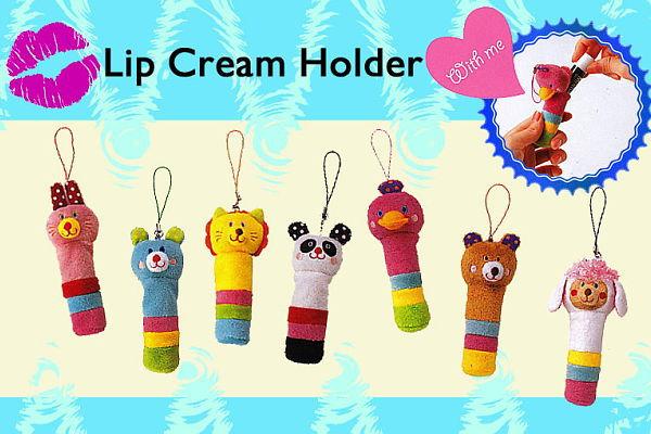 lipcream-cover動物リップクリームホルダー