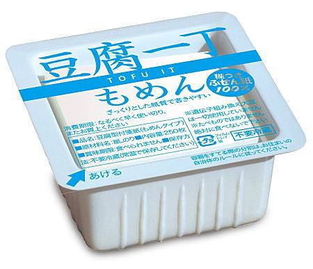 豆腐一丁 付箋