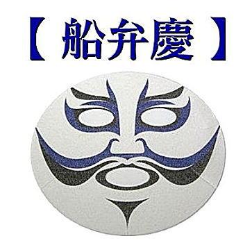 歌舞伎フェイス船弁慶