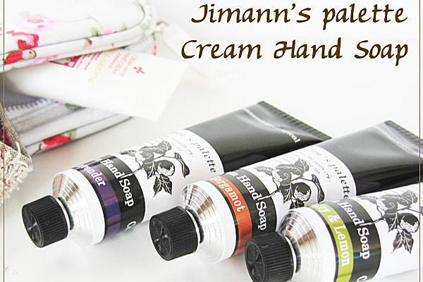Jimanns palette(ジマンズ パレット)のアロマ石鹸