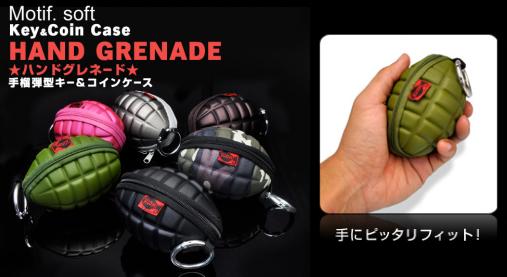 メンズに人気の手榴弾型のキー&コインケース