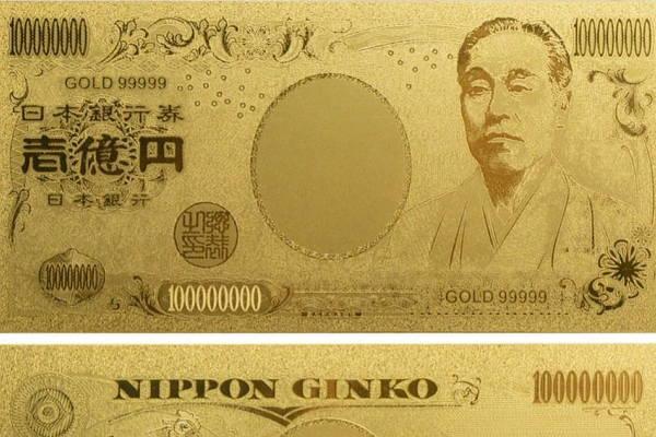 財布に入れておくと金運UP!純金箔の一億円札 に「ありがたや~」